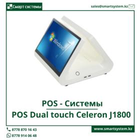 POS Dual touch Intel Celeron J1800