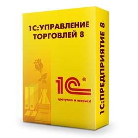 1С:Предприятие 8. Управление торговлей для Казахстана. Электронная поставка