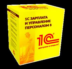 1С:Предприятие 8. Зарплата и управление персоналом для Казахстана. Электронная поставка